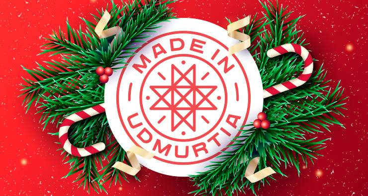 Christmas gifts from Russia - Made in Udmurtia