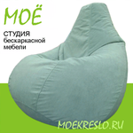 """Beanbag XL, velour, dewspo inner cover - Студия бескаркасной мебели """"МОЁ"""" - Home, Furniture, Lights & Construction buy wholesale from manufacturer and supplier on UDM.MARKET"""