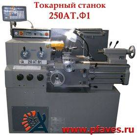 Lathe-screw-cutting machine of 250AT model driven by frequency converter - ООО  «ПП «АВЕС» - Business services buy wholesale from manufacturer and supplier on UDM.MARKET