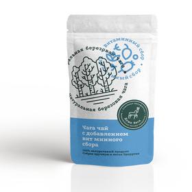 Чага Чай с добавлением витаминного сбора - Душа Леса - Tea buy wholesale from manufacturer and supplier on UDM.MARKET